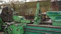Станок Токарный ДИП-500 165  РМЦ-3м