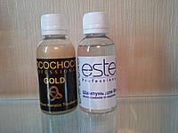 Мини набор Cocochoco Gold 50мл и шампунь 50мл глубокой очистки Estel