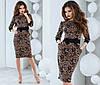 Женское платье трикотаж, фото 2