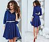 Женское платье горох коттон, фото 2