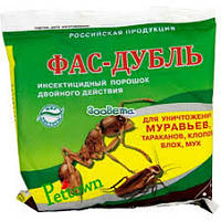 Фас- дубль, инсектицидный порошок, тараканов,муравьёв,клопов,блох,мух 125г