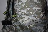 Рюкзак камуфляж пиксельный, фото 3