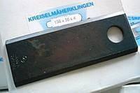 Нож на косилку производства Германия MWS