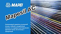 Силиконовый герметик Mapesil AS (антрацит)