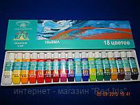 Акриловые краски 18 цв по 6 мл