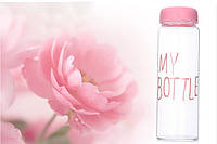 Бутылка для воды спорт My Bottle розовая без чехла