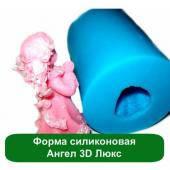 Форма силиконовая Ангел 3D Люкс