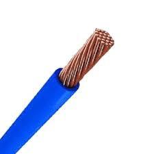Провід ПВ-3 16 (синій) одескабель