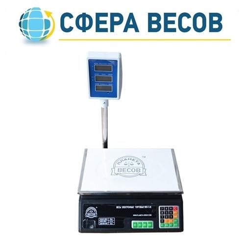 Весы торговые ПВП-D1 (40 кг)