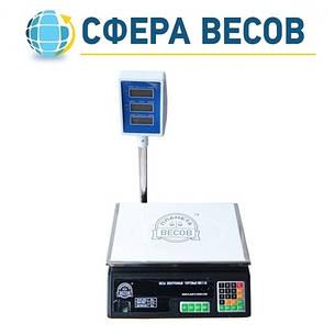 Весы электронные торговые ПВП-D1 (40 кг), фото 2