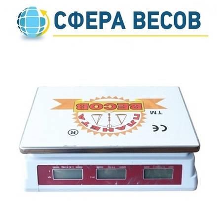 Весы торговые настольные ПВП-768 (40 кг), фото 2