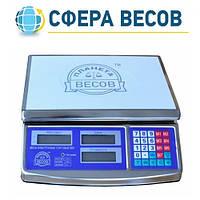 Весы торговые ПВП-701 (40 кг)