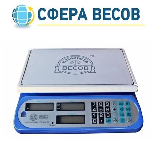 Весы торговые настольные Планета Весов ПВП-810 синие (40 кг)
