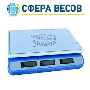 Весы торговые ПВП-810 синие (40 кг) , фото 2