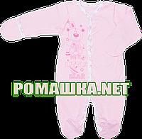 Человечек для новорожденного р. 56 демисезонный ткань ИНТЕРЛОК 100% хлопок ТМ Виктория 3074 Розовый