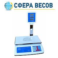 Весы торговые со стойкой ПВП-818D (50 кг)