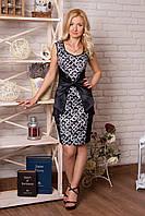 Женское приталенное нарядное платье