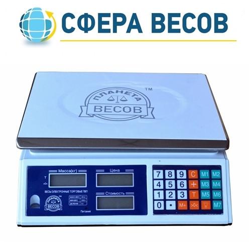 Весы торговые ПВП-769 (40 кг)