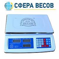 Весы торговые ПВП-818 (50 кг)