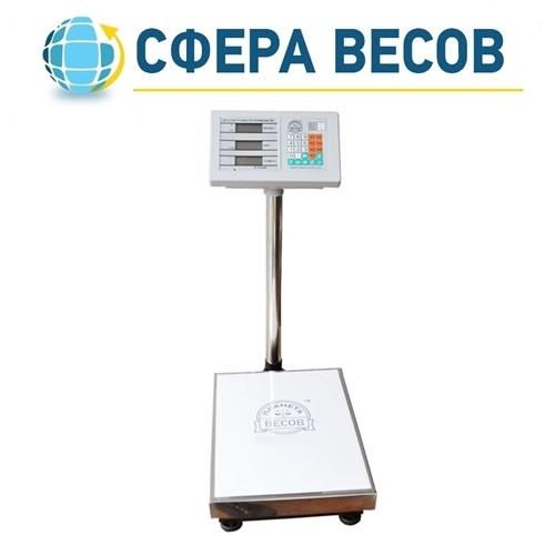 Весы товарные со стойкой ПВП-150 (150 кг - 300x400)