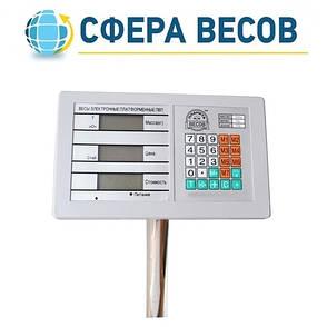 Весы товарные со стойкой ПВП-150 (150 кг - 300x400), фото 2