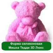 Форма силиконовая Мишка Тедди 3D Люкс