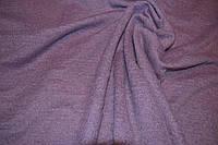Ткань шерстяная трикотажная  СИРЕНЬ