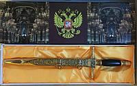 Кинжал с двуглавым орлом / кортик с гербом России