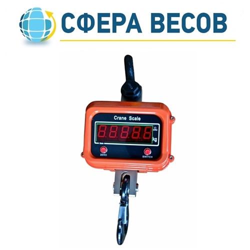 Весы крановые ПВК-10 (10 т)
