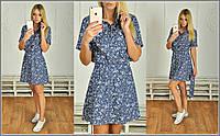 Красивое платье из джинса. Два вида рисунка