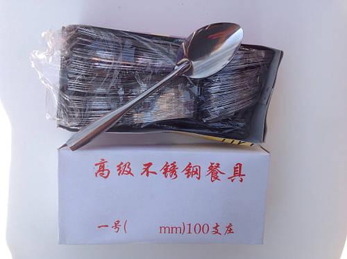 Ложка десертная