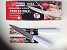 Ножи кухонные 6