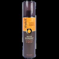 Спрей-автозагар для светлой кожи Markell Cosmetics Autobronzant