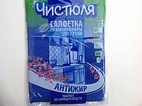 Салфетка из микрофибры для кухни Чистюля