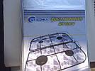 Фольга алюминиевая для плиты