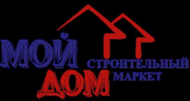 """СтройМаркет """"МОЙ ДОМ"""""""