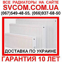 Радиаторы 300 и 500мм, тип 11,22,33, Низ, Бок от Импортёра (Турция)
