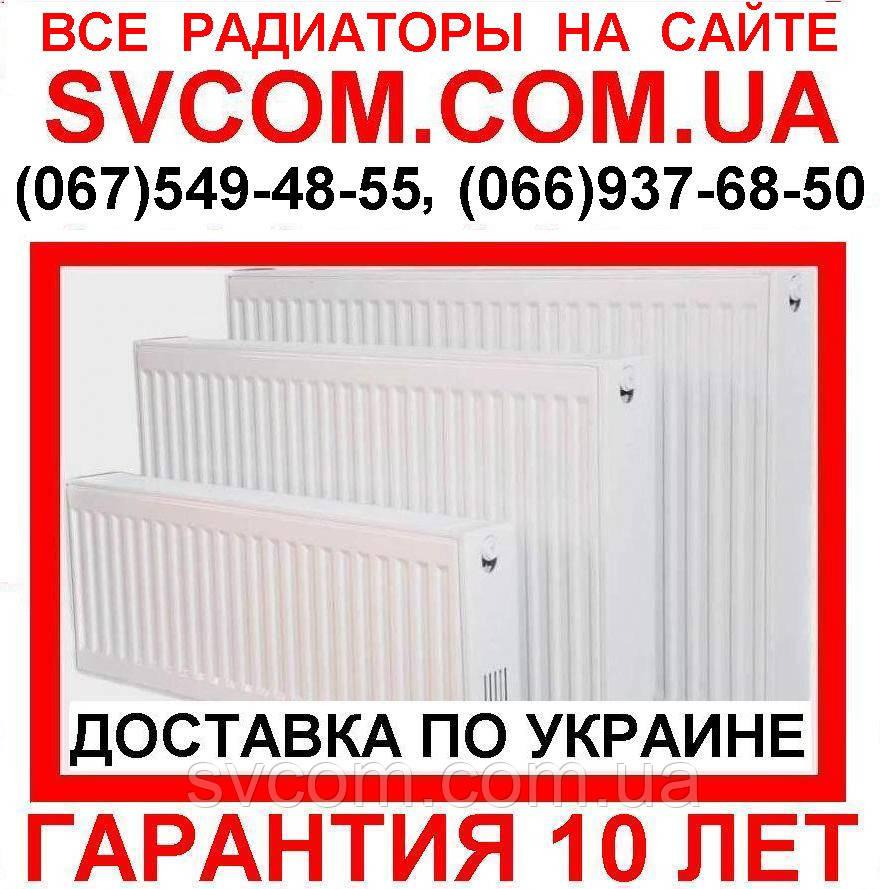Радиаторы тип 11,22,33, Низ, Бок, 300 и 500 высота от Импортёра (Турция)
