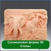 Силиконовая форма 3D Слоны