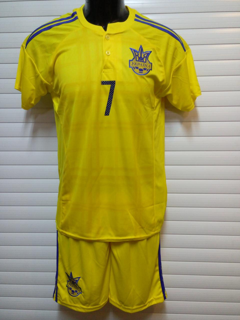 Футбольная форма детская сборной Украины сезон 2016г