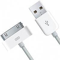 Кабель Copy iPhone 4/4S white