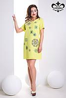 """Красивое платье """"Соланж""""  яблоко, фото 1"""