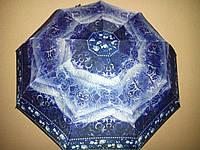Зонт женский  Lantana 1256 полный автомат Ярко-синий