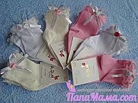Хлопковые носочки нарядные от 0 до 1 года