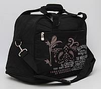 Стильная женская спортивно-дорожная сумка. Практичная сумка. Удобная в использовании сумка. Код: КДН105