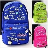 Школьный рюкзак с принтом, 4 цвета
