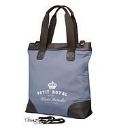 Сумка для коляски Elodie Details - Petit Royal Blue
