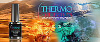 Термо гель-лаки - новинка от ТМ Naomi