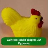 Силиконовая форма 3D Курочка