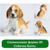 Силиконовая форма 3D Собачка Бигль